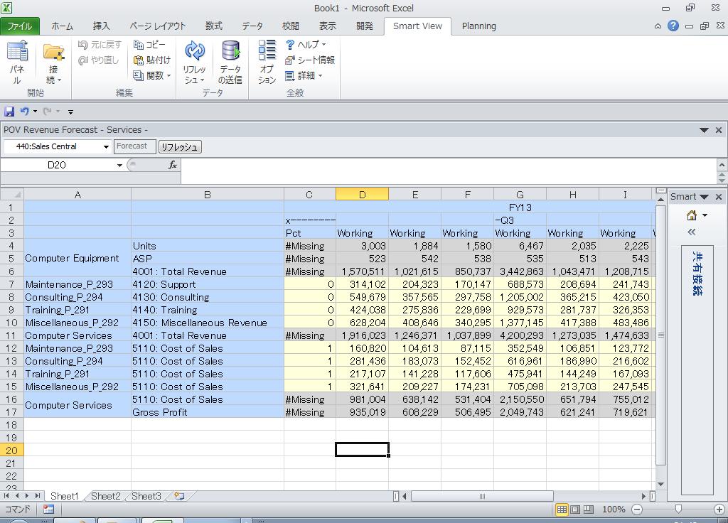 予算入力画面 Excel版例